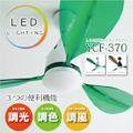 LED���C�g�t�V�[�����O�t�@�� LED PC Fan �Ɩ��t �����R���t YCF-370